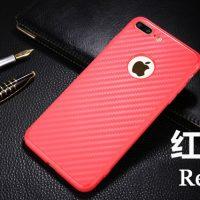 Newest-Environmental-Credarbon-Fiber-Ultra-Thin-Case-For-iPhone-6-6S-Plus-7-7-Plus-Soft.jpg_640x640